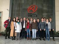 industrial tour to beijing 2017  visiting atm
